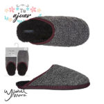 Zapatillas hombre YSABEL MORA-24009