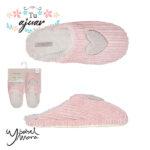Zapatillas mujer YSABEL MORA-14019